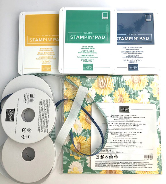 Additional Stampin' Up Supplies for Summer Blooms To Go Class at www.crafterinspired.com/classes